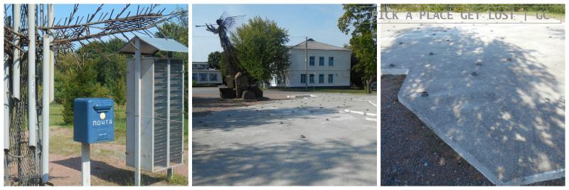 Chernobyl Tour, Chernobyl