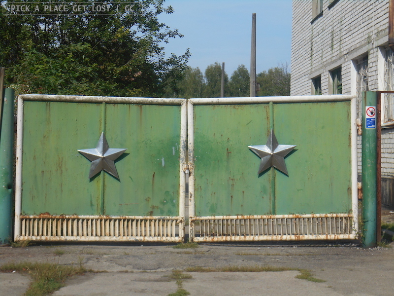 10-km Zone, Chernobyl 2 secret town