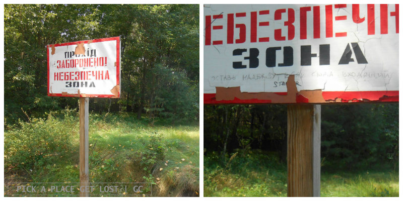 10-km Zone, Chernobyl 2 secret town, Duga