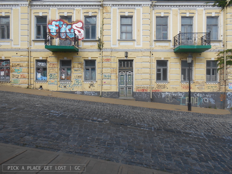 Kiev buildings