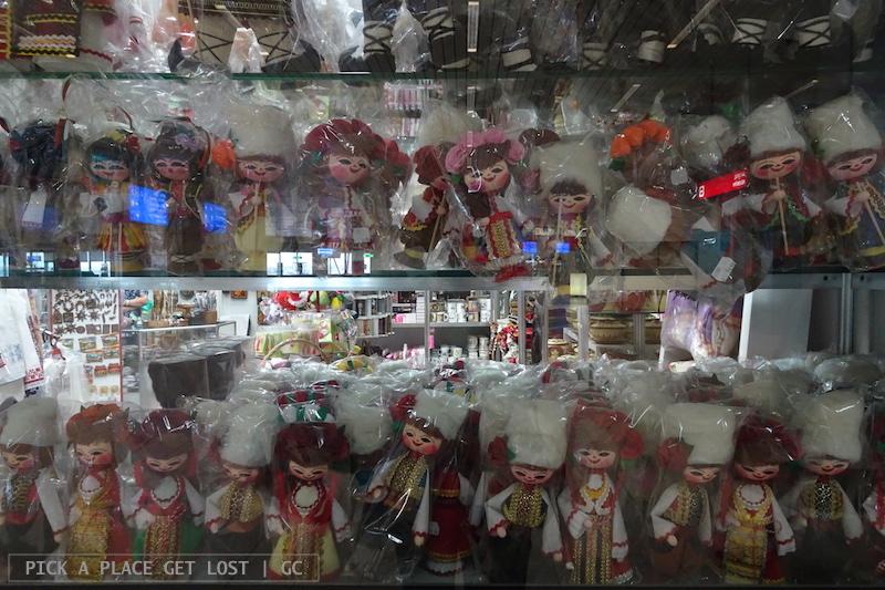 Sofia, negozio di souvenir all'aeroporto
