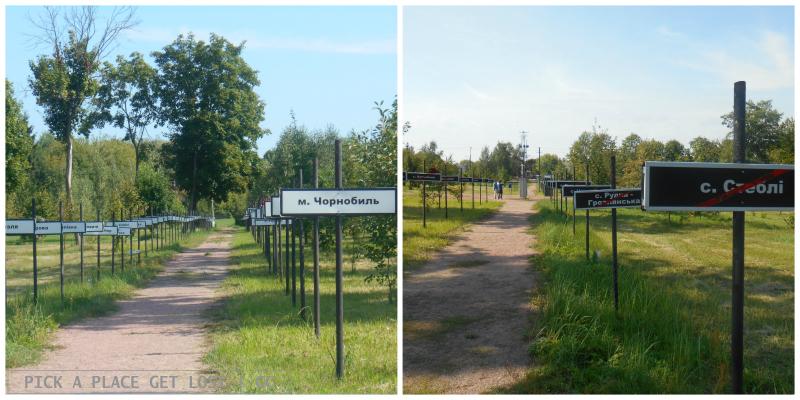 Tour Zona di alienazione Chernobyl, Chernobyl