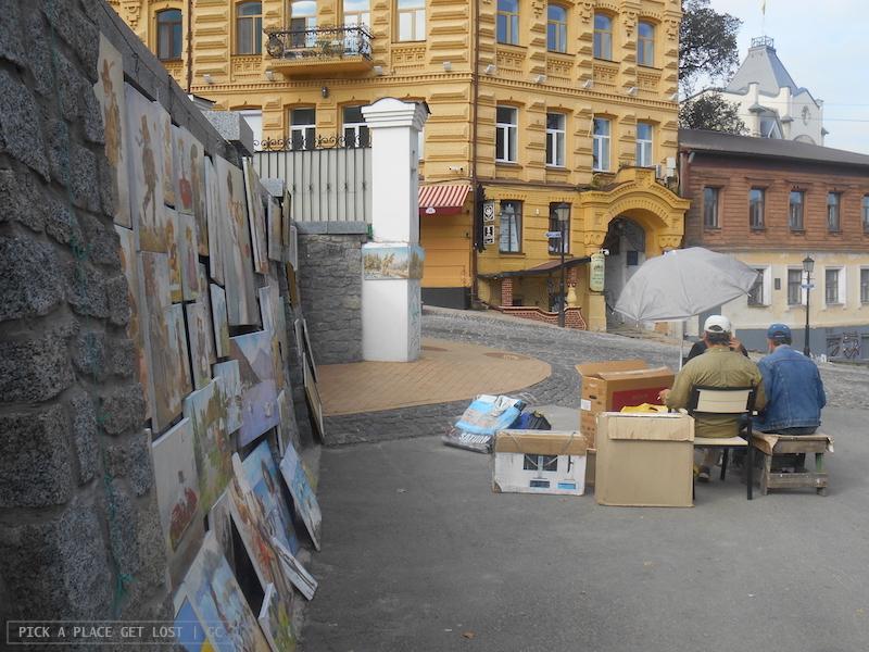 Kiev, Andriivskij uzviz