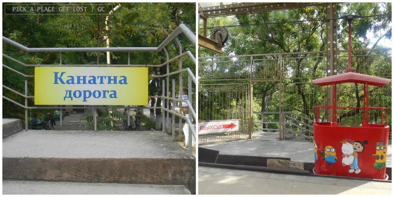 Odessa, Otrada Beach, chairlift