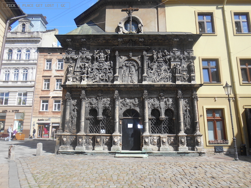 Lviv, Boim Chapel