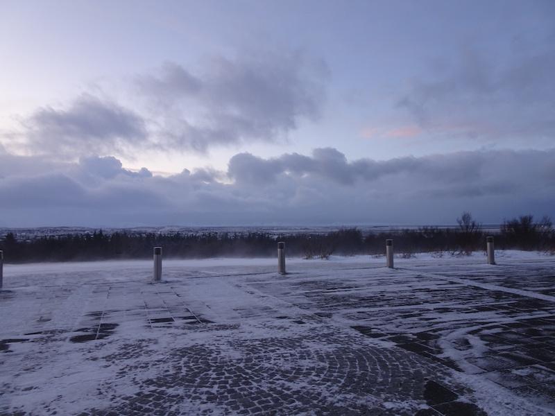 Reykjavik. View from Perlan